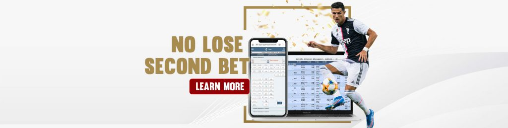 online sports betting promotions